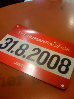 Nike Human Race, J - 4